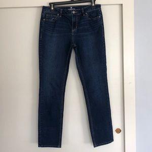 Liz Claiborne City Fit skinny leg jeans